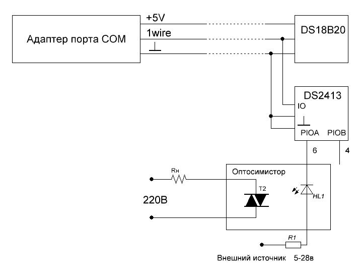 1wire. Схема соединения